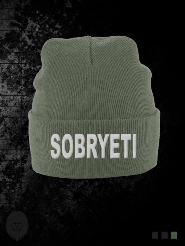 best sobriety clothing