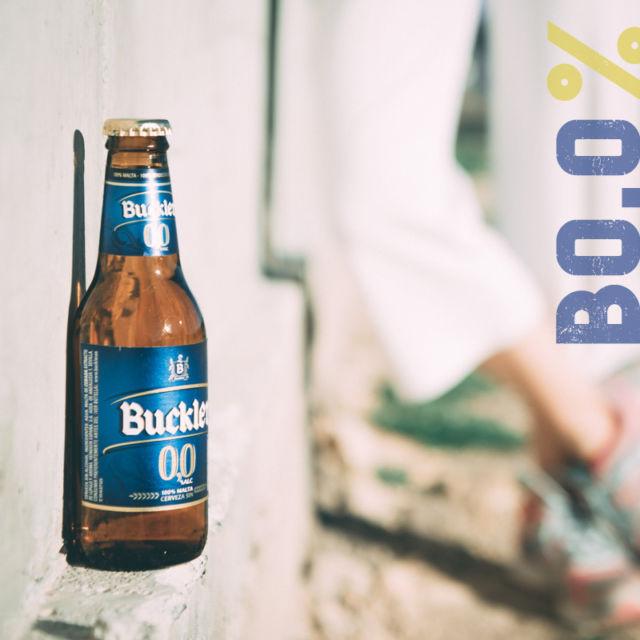 af spanish beers